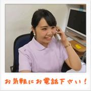 受付 photo